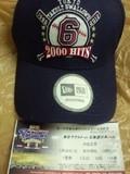 宮本選手の2000本安打達成記念キャップと2012年5月30日(水)のチケット