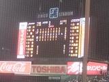 2014年5月28日(水)の神宮球場