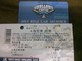 2015年3月31日(火)の神宮球場のチケットとスワローズクルー会員証