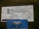 2015年4月9日(木)の神宮球場のチケット