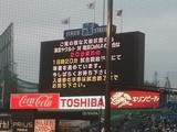 2015年4月17日(金)の神宮球場