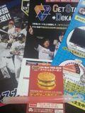 2012年3月30日(金)の東京ドームでの配布物