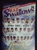 Your Swallows 2011 クライマックスシリーズ特別号