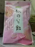 桃のど飴♪