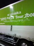 愛さんのツアートラック♪