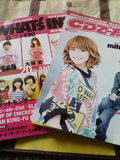「CDでーた」と「WHAT's IN?」