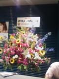 絢香さんへ届いてた花♪