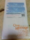 絢香さんのファンクラブ「One Message」からの郵送物♪