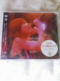 絢香さんの「melody〜SOUNDS REAL〜」のCD♪