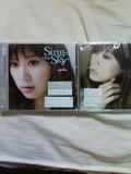 絢香さんの「おかえり」と「Sing to the Sky」のCD♪
