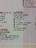 東京国際フォーラム イベントカレンダー♪