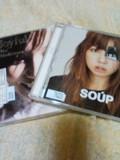 星村 麻衣さんの「SOUP」と「Joyful」のCD♪