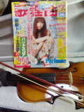 ヴァイオリンと雑誌「月間歌謡曲」♪