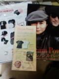 「ジョン・レノン音楽祭2008 Dream Power ジョン・レノン スーパー・ライヴ」の「コンサート・プログラム」と配布物♪