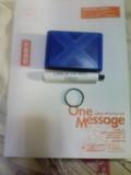 絢香さんの「One Message」からの会報と「ONOCHORD」 ♪