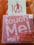 麻衣さんのアルバム「touch Me!」♪