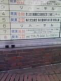 神奈川県県民会館のスケジュール表♪