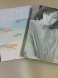 「パイロットフィッシュ」と「恋する日曜日 〜私。恋した〜」の文庫本♪