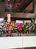 美嘉さんに来てたスタンド花の一部♪