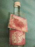 桜焼酎 桜かれん