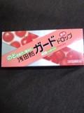 浅田飴 薬用ガードドロップ アセロラ味
