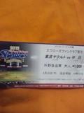 4月26日(木)の神宮球場のチケット