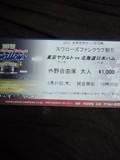 2012年5月31日(木)の神宮球場のチケット