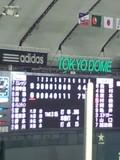 2012年6月23日(土)の東京ドーム