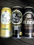 エビスビール<ザ・ブラック>と麦とホップ2種類