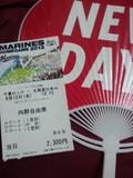 2012年9月12日(水)のQVCマリンフィールドのチケットと配布物