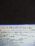 2012年10月18日(木)の東京ドームのチケット