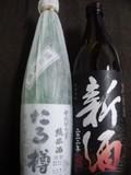 やたがらす 純米樽酒 たる樽と黒白波 新酒 2012