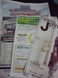 2012年 東京ヤクルトスワローズ ファン感謝デーでの配布物