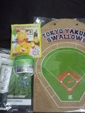 2012年 東京ヤクルトスワローズ ファン感謝デーで無料で貰った物