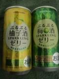 白鶴 柚子酒SPARKLINGゼリーと梅酒SPARKLINGゼリー