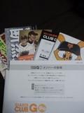 GIANTS CLUB G-Poからの郵便物