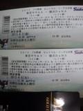 2013年4月5日(金)と4月6日(土)の神宮球場のチケット
