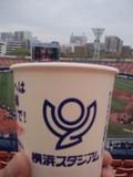 横浜スタジアムの紙コップ