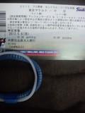 2013年5月6日(月・祝)の神宮球場のチケット
