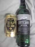 サントリー ザ・ゴールドクラスとカティサーク ストーム