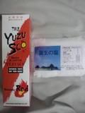 YUZUSCO Redと誕生の塩