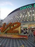 2013年10月2日(水)の東京ドーム