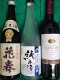 日本酒と赤ワイン