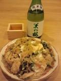 純米酒 美和桜と本日の夕食