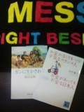 絢香さんの「One Message Vol.02」のタオルとBOOK OFFで買った文庫本♪