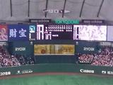 2014年3月1日(土)の東京ドーム