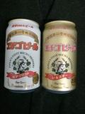 エチゴビール2種類