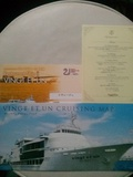 東京ヴァンテアンクルーズの乗船券及びディナーのメニュー書き