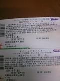 2014年9月3日(水)と5日(金)の神宮球場のチケット