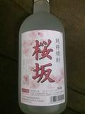 純粋焼酎 桜坂